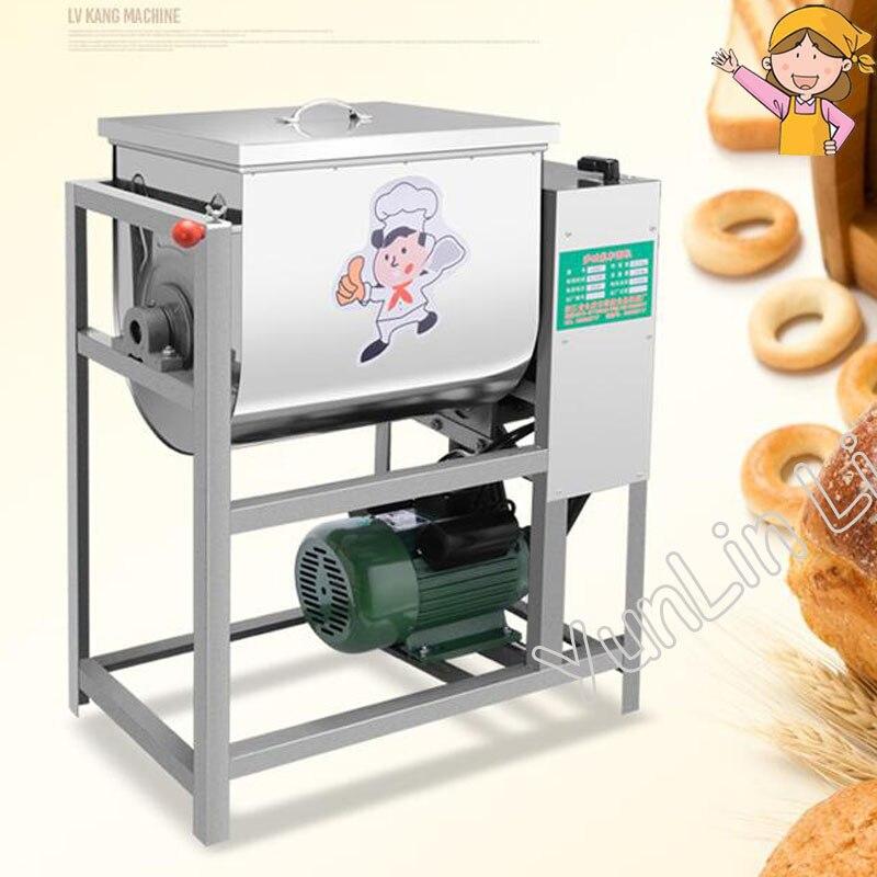 Automatic Dough Mixer 15kg Flour Mixer Stirring Mixer the Pasta Machine Dough Kneading GF0019