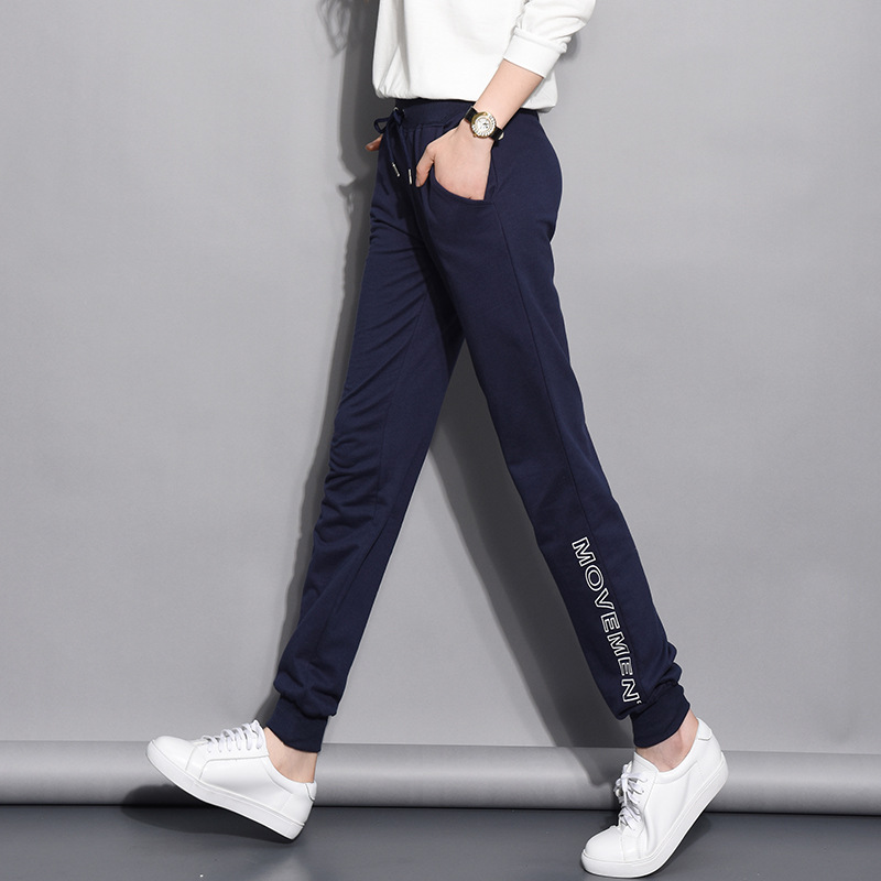 Women casual pants female autumn thin section cotton trousers shut pants big yards loose casual pants Korean version thin S2701