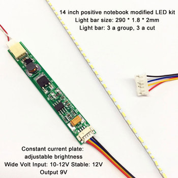 14.1 Inch 15 Inch Energy Conservation Long Life LCD / Notebook CCFL Lamp Modified LED Backlight Strip Adjustable Brightness Kit