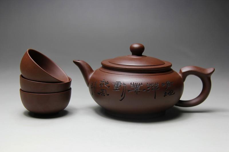 Top Sale Kung Fu Tea Set Yixing Teapot Handmade Tea Pot Cup Set 400ml Zisha Ceramic Chinese Tea Ceremony Gift BONUS 3 CUPS 50ml 2