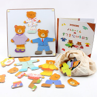 Free Shipping Baby Toys Japan Ed Inter Bear Family Dressing Jigsaw Magnetic Puzzles Educational Puzzles Wooden