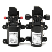 Small Safe Self Priming Pump DC12V 70W 130PSI 6L/Min High Stable Pressure Diaphragm Water Pump 2 styles