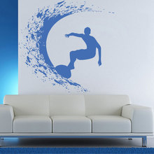 Wall Vinyl Sticker Surfer Surfing Surfboard Wave Riding Rider Ocean Sea Water Extreme Sport Waves Mural Decal Art DIY YD05