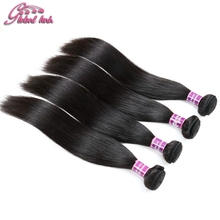 Gluna Hair Company Virgin Vietnamese Human Hair Weaves Soft Virgin Hair 4Pcs Cheap Wholesale 8A Human