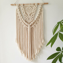 Macrame Wall Hanging Tapestry Modern Art Home Decor