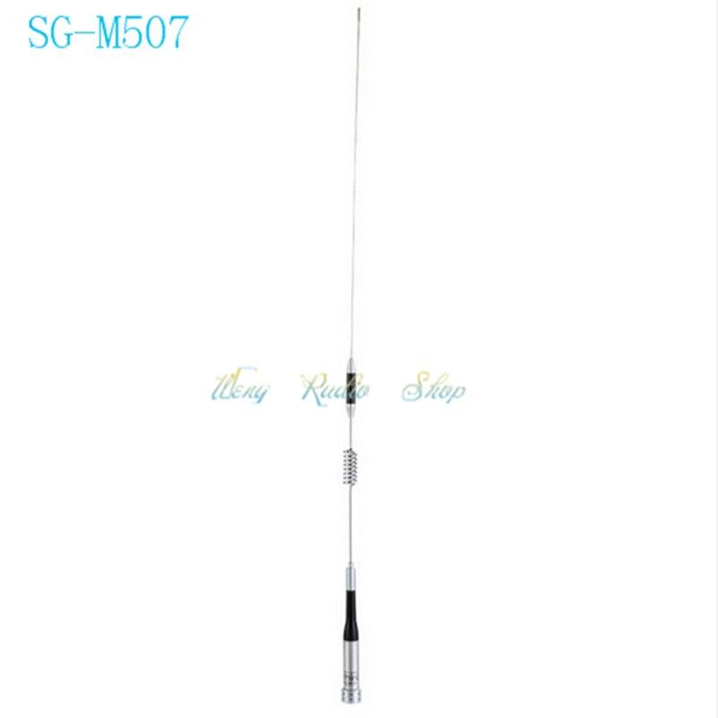 Talkie Walkie antenne SG-M507 dual band mobile radio antenne de voiture gain élevé antenne 144/430 MHz 100 W pour ham Radio Amateur SG M507