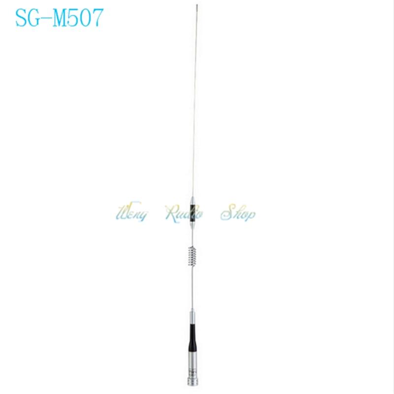 Walkie Talkie antenna SG-M507 dual band mobile radio antenna car High gain antenna 144/430MHz 100W for ham Radio Amateur SG M507