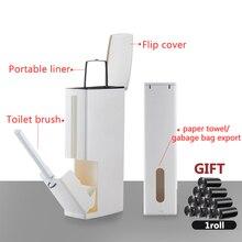 Узкая ванная мусорная корзина мусорные баки для туалета мусорная корзина с крышкой туалетная щетка мусорный мешок контейнер для хранения пластиковый мусорный контейнер