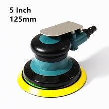 125 мм пневматический шлифовальный станок 5 дюймов шлифовальный инструмент деревообрабатывающий sander механическое ржавчины шпатлевка шлифования автомобиля воском