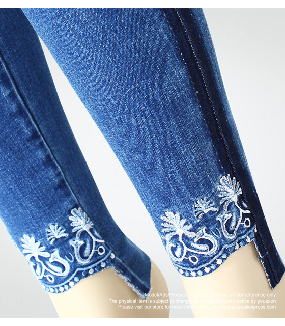 New Plus Size Embroidery With Side Stripes Stretchy Elegant Chic and Modern Denim Jeans For Women