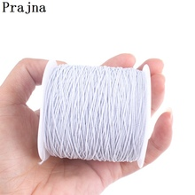 Prajna White Black Elastic Thread Polyester Machine Sewing Thread Beading DIY Industry Fabric Supplier Accessory 200 Meters/Roll