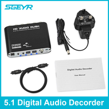 Digital to Analog Adapter DAC 5.1 Audio Gear Converter Sound Decoder SPDIF RCA AC3/ DTS Optical Coaxial Input все цены