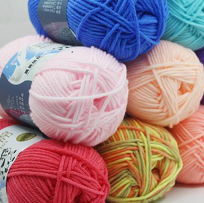 Mylb 50g Strands Milk Cotton Knitting Yarn Soft Warm Baby Yarn For Hand Knitting Supplies Wool Scarf Line Thick Cotton Thread