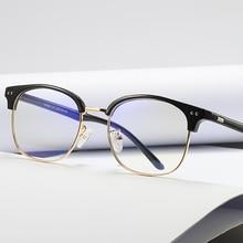 COOLSIR Blue Light Blocking Glasses Anti Blue Light Glasses