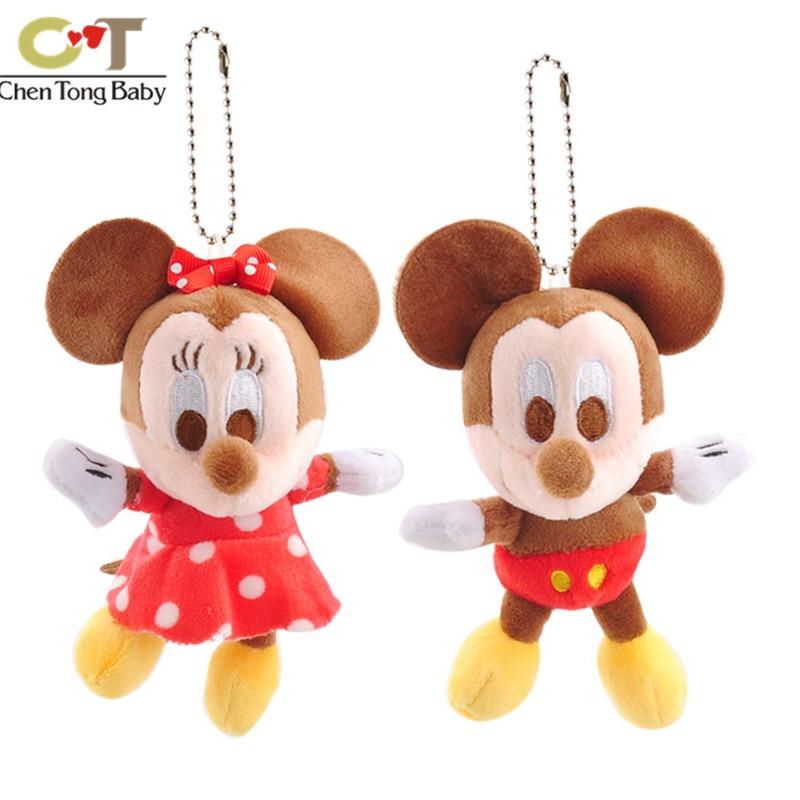 10% Cartoon Donlad Duck Mini Plush Pendant Toy Doll Clamshell Doll Plush Bead Chain 15cm Wj04