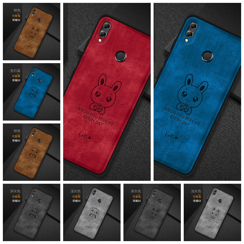 <font><b>Case</b></font> <font><b>Honor</b></font> <font><b>8X</b></font> 7X Cover For Huawei Mate 9 Lite /GR5 2017/<font><b>Honor</b></font> 6X Cloth Soft TPU <font><b>Case</b></font> <font><b>Honor</b></font> <font><b>8X</b></font> <font><b>Max</b></font> <font><b>Honor</b></font> 9N (9i) Honor10 Back Bag image