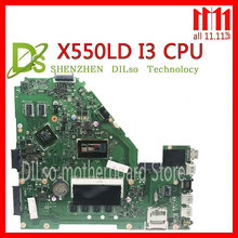 ASUS X550WE (E1-2100) AMD Chipset Drivers