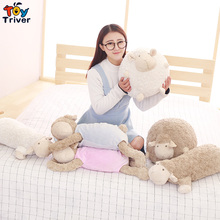 Plush Sleeping Sheep Lamb Dolls Toys Stuffed Doll Pillow for Kids Children Girl Friend Birthday Christmas Gift Sleep Appease Toy недорого