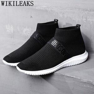 Сетчатая обувь для мужчин 2020 высокие кроссовки дышащая обувь мужские летние черные кроссовки повседневная обувь мужские кроссовки Chaussure ...