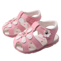 Toddler New Sunflower Girls Sandals Lighted Soft Soled Princess Shoes