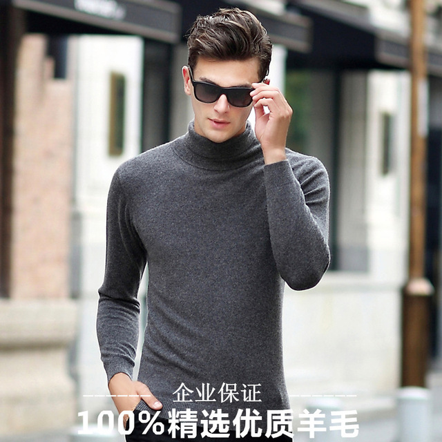 New Arrive Autumn And Winter Male Pure Wool Turtleneck Sweater Men's Turtleneck Wool Sweater Solid Sweater