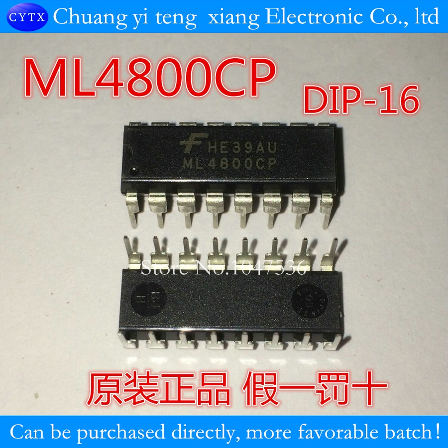 ML4800CP MP4800 DIP Factor Correction and PWM combo controller line 16 feet 10PCS/LOT