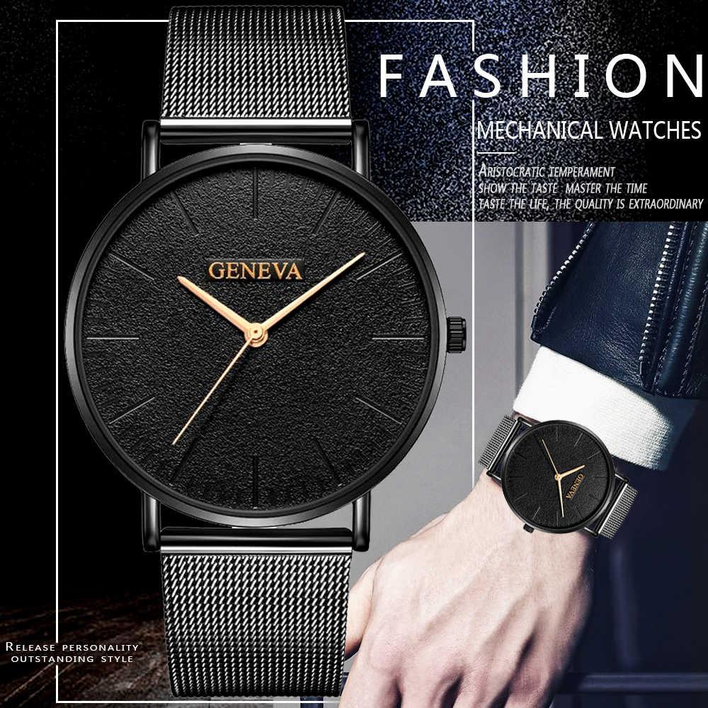 c6756dbd7c3b6b GENEVA mesh band men's watch new design minimalist male clock stainless  steel quartz wristwatch luxury business