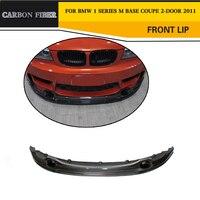 1 серии углеродного волокна D стиль передний бампер губы для BMW 1 серии E82 M База купе 2 двери 2011