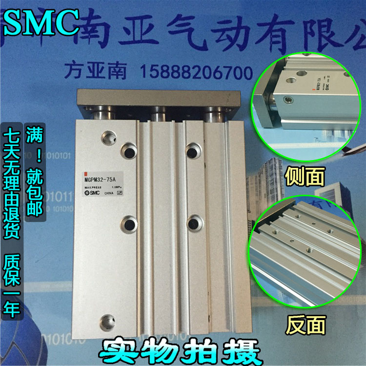 MGPM32-150A MGPM32-175A MGPM32-200A SMC compact guide cylinder Thin Three-axis cylinder with rod cylinder MGPM series mgpm32 150z mgpm32 175z mgpm32 200z smc compact guide cylinder thin three axis cylinder with rod cylinder mgpm series