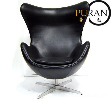 Italian Leather Arne Jacobsen Egg Chair Living Room Chairleisure