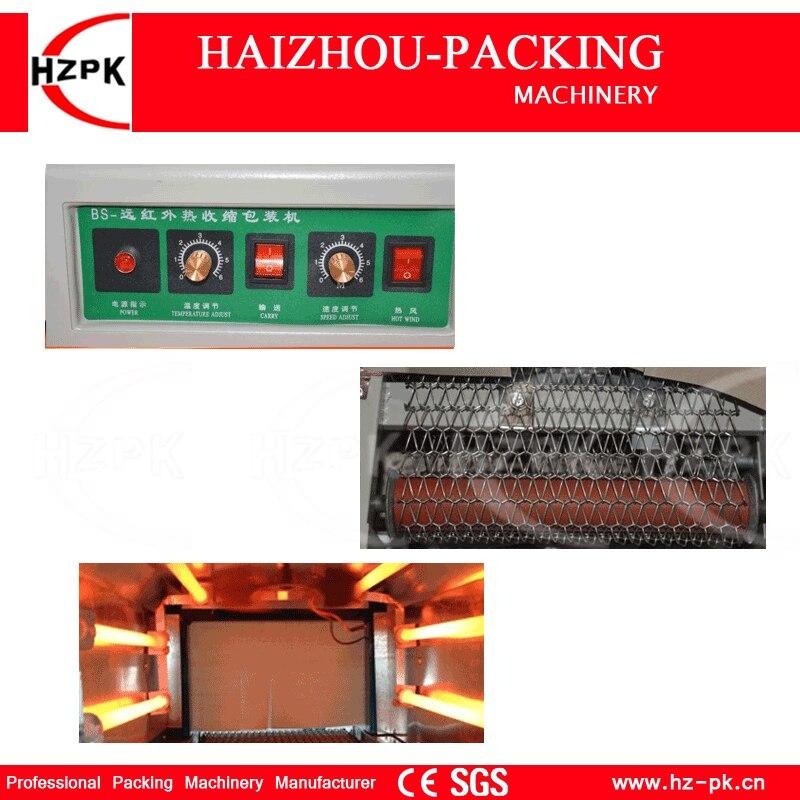 Купить с кэшбэком HZPK Automatic Shrink Machine PVC Film Shrinking Heat Package Sleeve Shrink Plastic Packing Machine Solid-State Voltage BS-260
