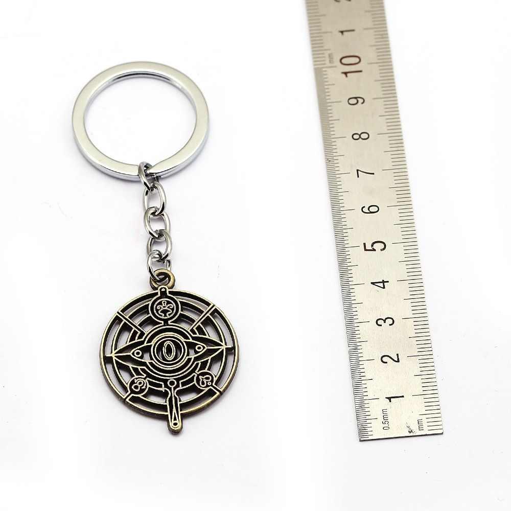 อะนิเมะ Fullmetal Alchemist Edward Elric พวงกุญแจโลหะวงกลม Magic Key Chain ผู้ถือแหวนจี้ Chaveiro โลโก้สำหรับชาย Porte Cle