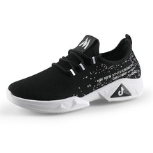 YeddaMavis Sneakers Women Vulcanized Shoes Spring New Breathable Female Casual Flying Running Zapatos De Mujer