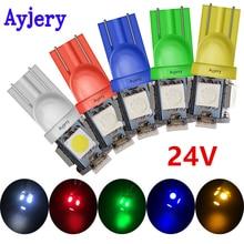 AYJERY 10PCS T10 5050 5 SMD SMD 194 168 W5W 24V DC 5 lampadina a LED bianco blu rosso verde luce di ingombro lampada a cuneo Car Styling