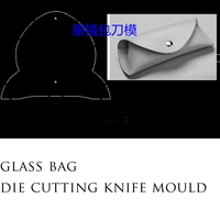Japan Steel Blade Rule Die Cut Steel Punch Glass Bag Cutting Mold Wood Dies for Leather Cutter for Leather Crafts