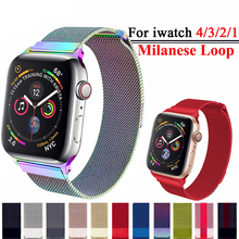 все цены на Milanese Loop strap For Apple Watch band 4 42mm 38mm iwatch band 44mm/40mm Stainless Steel bracelet belt for apple watch 4 3 2 1 онлайн