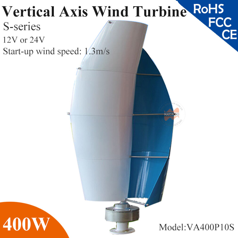 Vertical Axis Wind Turbine Generator VAWT 400W 12/24V S Series Light and Portable Wind Generator Strong and Quiet 10blades