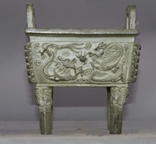 Old China Shang dynasty bronze Ding, small Rectangular bronze ware Ding bao ding 38