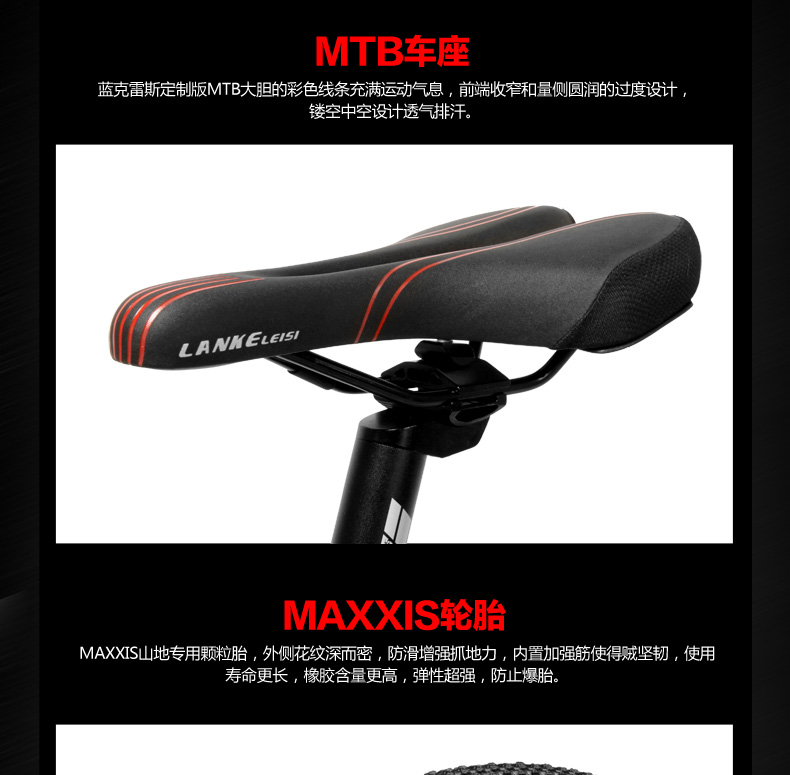 HTB1JKmaXcfrK1Rjy0Fmq6xhEXXaP - S600 26 Inch Electric Bicycle 240W 36V Removable Battery Lightweight Carbon Fiber Frame Hydraulic Disc Brake Pedal Assist Ebike