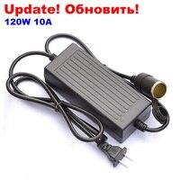 High Quality 120W Power convert AC 220v to 240V/110V input DC 12V10A output adapter car power supply cigarette lighter converter
