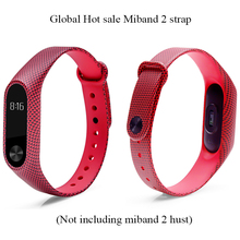 Pulsera miband 2 strap For xiaomi mi band 2 bracelet  Mi Band2 Accessories Smart correa wrist strap  with top quality silicone