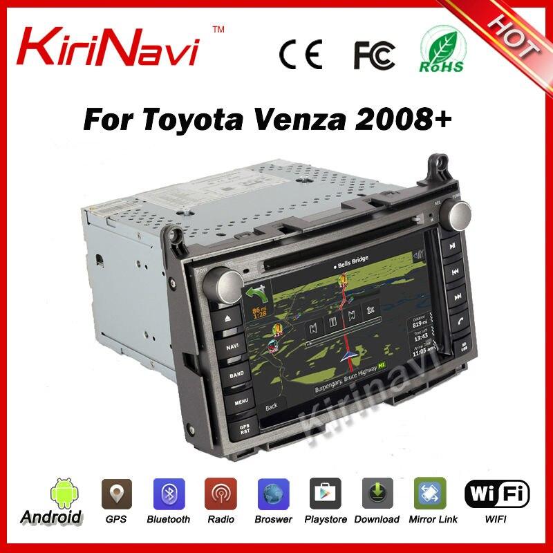 Kirinavi android 7 1 quad core 1024 600 HD car audio dvd player for toyota venza