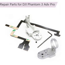 цена на Repair Parts for DJI Phantom 3 Adv Pro 4K Camera Drone Gimbal Camera Yaw Arm Roll Bracket Flat Ribbon Cable Flex Gimbal Mount