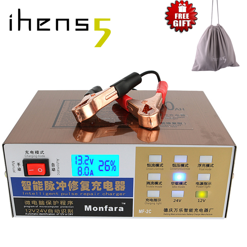 ihens5 Full Automatic Smart Fast Car Motorcycle Battery Charger 110V/ 220V to 12v 24v Output Intelligent Pulse Repair Type 100AH new 12v 6a smart fast car motorcycle battery charger automatic pulse repair type led display automatic electric us eu plug