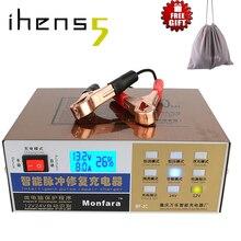 Ihens5 полностью автоматический Smart быстрый автомобиль Мотоциклетные батареи Зарядное устройство 110 В/220 В до 12 В 24 В Выход интеллектуальные ремонт импульса Тип 100AH