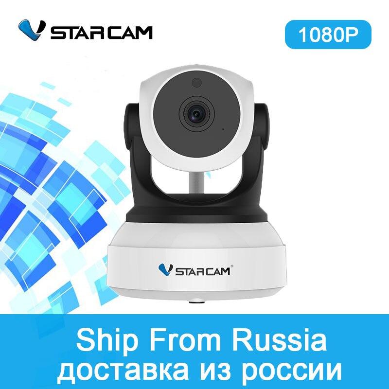 Vstarcam C24S (3.6 мм) - видеоняня и радионяня с WFi. Поворотная Full HD видео камера для наблюдения за ребенком в доме. Угол обзора 100.