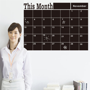 This Month Calendar Chalkboard Removable Planner Wall Stickers Black Board Office School Decals Wall Decor Drop Shipping 627# 1