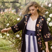 Vero Moda floral embroidered drop shoulder sleeve chiffon jacket | 318121549 недорого