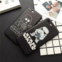Star Wars Soft Phone Case