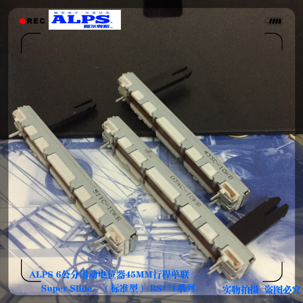 ALPS switch straight slide fader potentiometer 6 cm 60mm stroke 45MM center point positioning B10K handle length 15MM ctr associated with a single switch potentiometer b10k handle length 15mm